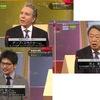"""フェイクニュースは,なぜ,どのようにして生まれるのか.社会はどこへ向かうのか.NHK「クロ−ズアップ現代+」 """"トランプの時代"""" 真実はどこへ"""