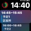【本当に必要?】半年前にApple Watch2を買ったのでレビューした結果