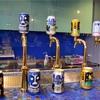 【トラベルジェイピー】ヤッホーブルーイングの醸造所見学