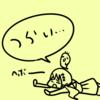 ンンンンンンッキモッチィィ!!!!!!(ひとりSM回)