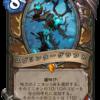 妖の森ウィッチウッド カード事前評価(8)