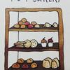 129ベーカリー 兵庫丹波市 パン 国産小麦 地元食材