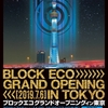 【BLOCK ECO】GRAND OPENING in Tokyo 行ってきました
