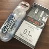 【iphone】エレコムのイヤホン用ライトニング変換ケーブルと開放型イヤホンを購入