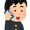 塾長「このままだと武田塾入るしかなくなるよ??」<第22話>