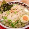 あじさい(横浜ハンマーヘッド店)は創業以来のコクと旨味がある塩ラーメンがオススメ!