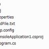 エクスプローラで追加したファイルは何処に?