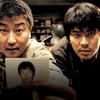ポンジュノ監督の才能が開花した韓国ノワールの大傑作/殺人の追憶