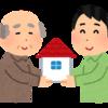 親の介護~兄弟の分担⑤介護日数に応じた分与