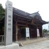 諏訪神社境内・五十志霊神社に祀られる大竹与茂七の悲しい物語