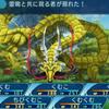 世界樹の迷宮X、雷鳴と共に現る者
