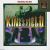 キングスフィールド2のゲームと攻略本 プレミアソフトランキング