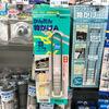 ライトスタンド吊り下げ低価格な代用品(税別398円)
