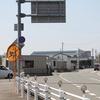 尾崎(紀の川市)