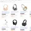 「Bose QuietComfort 35 wireless headphones」や「Beats by Dr.Dre Studio3 Wireless」などが特価に・Amazonサイバーマンデー
