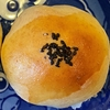 【おうちパン】餡から手作りしたあんぱん