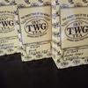 美味しい紅茶探しの旅 TWG 初購入の紅茶