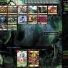 Dominion Online 対戦録 107