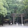 2018年9月奈良① 日本最古の神社にお参りする