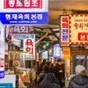 探せば見つかる!格安ツアーで行く!「韓国・ソウルの旅:ユッケ編」〜明洞のおすすめグルメ〜