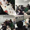 東京新宿で「カードゲーム × 質問づくり」ハテナソンを開催しました(18 Feb 2018)