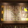 2016年日本列島クラフトビールの旅
