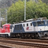 第1510列車 「 甲234 JR貨物 DD200-12の甲種輸送を狙う 」