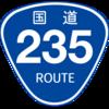 No.121 国道235号