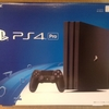 プレイステーション4 Pro (PS4 Pro) 買いました & 開封して内容物確認