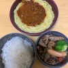 【お弁当】今日のお昼ご飯