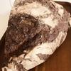 手作りのライ麦パン Roggenbrot