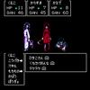 クトゥルフ神話RPG 水晶の呼び声、コツコツ楽しんでいます(*´ω`*)