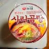 【JR鶴見線巡り】⑤−番外 川崎カネダ食品のカップ麺とキムチと冷麺をいただきました【韓国料理】