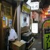 リッチなカレーの店 アサノ@町田 リッチなカツカレー