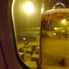 エティハド航空889便 ビジネスクラス 北京‐アブダビ 搭乗記 EY889 Business Class PEK-AUH A330-200 2014 Dec