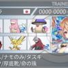 【剣盾S12-使用構築】ハピヤドバレル Ver.2.0【最終158位Rate2050】