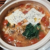 【トマトチーズ鍋スープ】濃厚なスープとトマトがよく合う。チーズやタバスコでアレンジしてもおいしい。