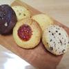 ベイクハウス 兵庫豊岡市 焼菓子 洋菓子 スイーツ