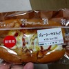 セブンイレブン ジューシーマヨドック 食べてみました