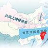 点から線。そして面へ 中国ゴーストタウンの正体