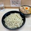 ラーメン二郎 京成大久保店 その七百八