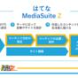 セミナーレポート:デイリーポータルZとはてなが設計するオウンドメディア戦略