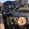 2020年(令和2年)最後の門司港レトロ観光列車「潮風号」に乗ってきたよ。