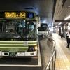 広島バスセンターではどんな風に過ごせるのか?