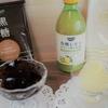 BIOCA「有機砂糖」「有機黒糖」~オーガニックの自然な甘さ!ゼリーとレモネードづくりに挑戦!