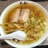 佐野ラーメン食べ歩き「岳乃屋」と「大和」