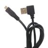 PSVR 始めるために必要なもの USBケーブル追加