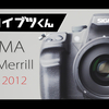 SIGMA SD1 Merrillの動画