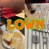 【四ツ谷カフェ】『喫茶店LOWN(ロン)』でふわふわ厚焼きタマゴサンド
