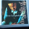Tevin Campbell / the halls of desire